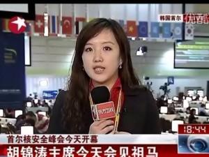 胡锦涛出席核安全峰会,将阐述中国核安全观 (414播放)