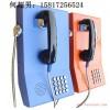 提机自动拔号银行电话机,银行专用服务电话机