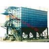 PL型单机除尘器/HMC型脉冲单机布袋除尘器