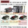 LEISTER新一代热风加热器 LHS 15