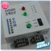 家庭用水泵控制器 全自动水泵控制开关