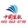 中国浆纸这个投资项目怎么样?