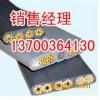 专业厂家TVVB2G,电梯视频电缆质量保证,