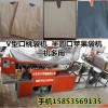 制造苹果套袋V型口桃袋多功能果袋机,苹果桃子套袋机